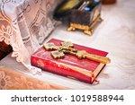 baptism church gold | Shutterstock . vector #1019588944
