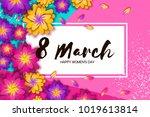 bright pink origami spring...   Shutterstock .eps vector #1019613814