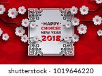 chinese new year 2018 banner... | Shutterstock . vector #1019646220