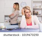 strong quarrel between elderly... | Shutterstock . vector #1019673250