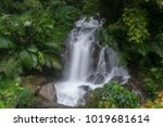 a milky waterfall on the way to ...   Shutterstock . vector #1019681614