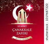 republic of turkey national... | Shutterstock .eps vector #1019687320