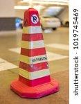 no parking stop sign marker... | Shutterstock . vector #1019745469