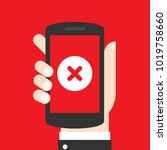 white cross icon on smartphone... | Shutterstock .eps vector #1019758660