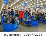 hdr image  walmart customers... | Shutterstock . vector #1019772238