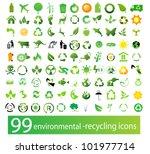 vector set of environmental  ...