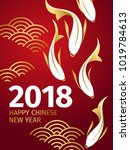 chinese new year design poster. ... | Shutterstock .eps vector #1019784613