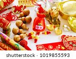 chinese new year dog festival...   Shutterstock . vector #1019855593
