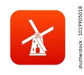 ancient windmill icon digital... | Shutterstock .eps vector #1019905018