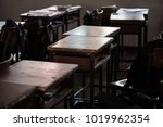 Small photo of A classroom in southeast Asia