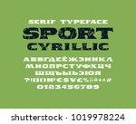extended serif font in the... | Shutterstock .eps vector #1019978224