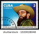 cuba   circa 1979  a stamp... | Shutterstock . vector #1020028048