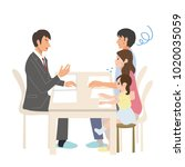 meeting illustration vector | Shutterstock .eps vector #1020035059