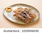 dried shredded squid  japanese... | Shutterstock . vector #1020046030