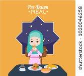 pre dawn meal illustration | Shutterstock .eps vector #1020046258