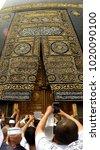 mecca  saudi arabia  april 13...   Shutterstock . vector #1020090100