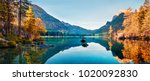 fantastic autumn panorama on... | Shutterstock . vector #1020092830