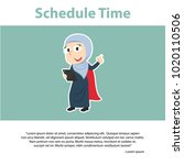 arab businesswoman schedule... | Shutterstock .eps vector #1020110506