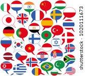 vector illustration of several...   Shutterstock .eps vector #1020111673