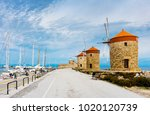 windmills of rhodes island | Shutterstock . vector #1020120739