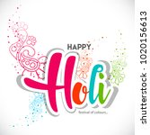 happy holi vector elements for... | Shutterstock .eps vector #1020156613