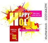 happy holi festival of colors... | Shutterstock .eps vector #1020166294