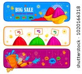 happy holi festival of colors... | Shutterstock .eps vector #1020166318