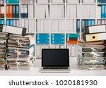 piles of paperwork in the... | Shutterstock . vector #1020181930