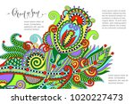 paisley flower pattern in... | Shutterstock . vector #1020227473