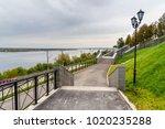 perm  russia   september 19 ... | Shutterstock . vector #1020235288