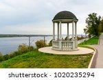 perm  russia   september 19 ... | Shutterstock . vector #1020235294
