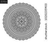 flower mandala. vintage... | Shutterstock .eps vector #1020235903