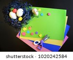 a child draws gift items. hand... | Shutterstock . vector #1020242584