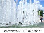 closeup. fountain in the city... | Shutterstock . vector #1020247546