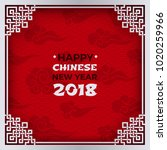 chinese new year 2018 banner.... | Shutterstock .eps vector #1020259966