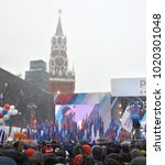 """Small photo of Moscow. Russia . 02/03/2018. Vasilievsky descent near the walls of the Kremlin. Annual concert """"Russia in my heart"""". Meeting in honor of the 75th anniversary of the Battle of Stalingrad"""