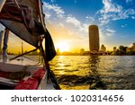 felucca ride on the nile  cairo ... | Shutterstock . vector #1020314656