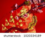 chinese new year festival... | Shutterstock . vector #1020334189
