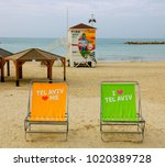 tel aviv  israel   december 28  ... | Shutterstock . vector #1020389728