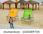 tel aviv  israel   december 28  ... | Shutterstock . vector #1020389734