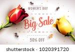 8 march sale flyer.... | Shutterstock .eps vector #1020391720