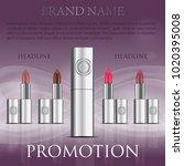 gorgeous lipstick tube set...   Shutterstock .eps vector #1020395008