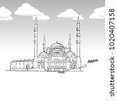 ankara  turkey famous landmark... | Shutterstock .eps vector #1020407158