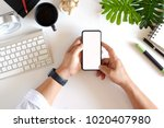cropped shot top view of...   Shutterstock . vector #1020407980