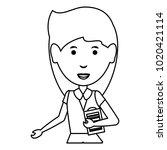 cartoon businesswoman icon | Shutterstock .eps vector #1020421114