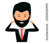 cartoon businessman icon | Shutterstock .eps vector #1020426490