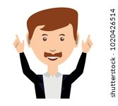 cartoon businessman icon | Shutterstock .eps vector #1020426514