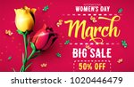 8 march sale flyer.... | Shutterstock .eps vector #1020446479