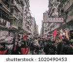 hong kong feb 8 2018 ladies... | Shutterstock . vector #1020490453