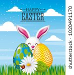 happy easter card greeting... | Shutterstock .eps vector #1020491170